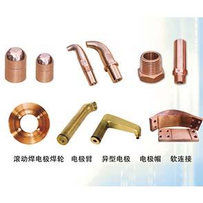 悬挂电焊机电极头_电阻焊电极