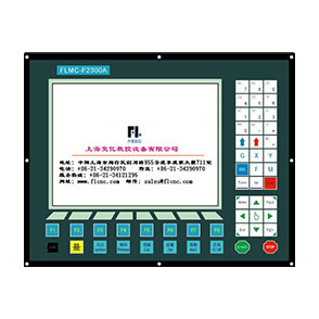 上海交大_上海交大F2300A系统