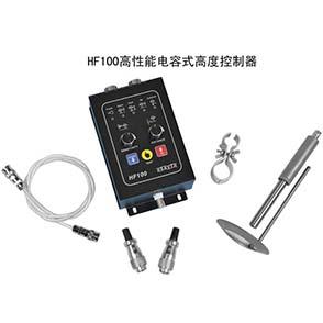 常州海斯HF100电容式调高